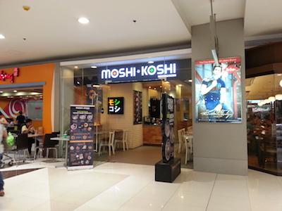 MOSHIKOSHIラーメン入り口