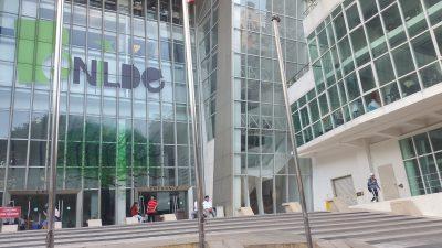 デ・ラ・サル=カレッジ・オブ・セント・ベニルド, スクール・オブ・デザイン・アンド・アーツのエントランス