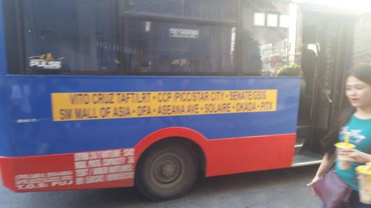 タフト通りの路線バス