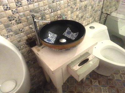 ARTSYのトイレ