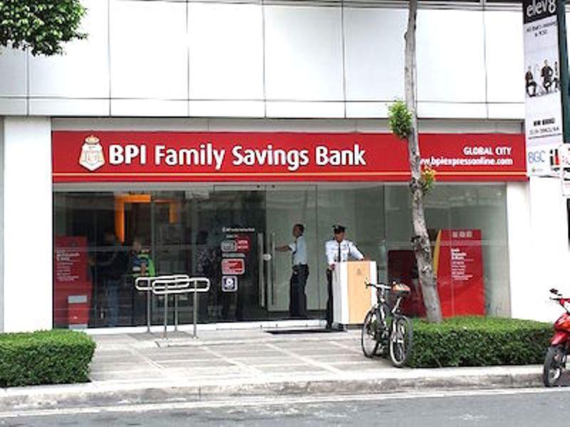 フィリピンアイランド銀行の入り口