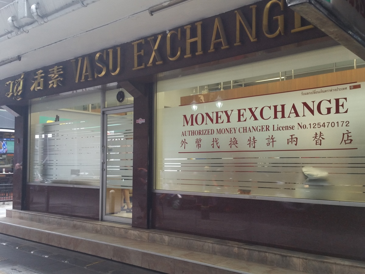 VASU EXCHANGE外観