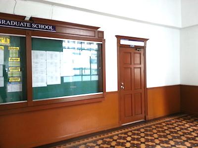 大学院オフィス