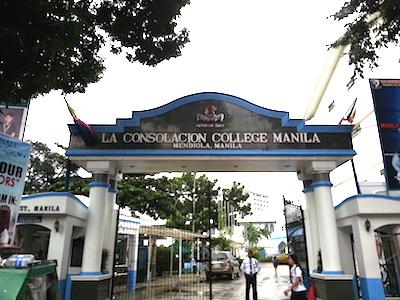 ラ・コンソラチオン大学入り口