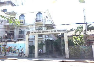 フィリピン工科大学入り口
