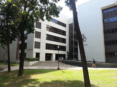 アテネオ大学キャンパス
