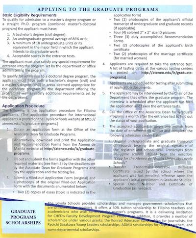 大学院プログラムの申請方法