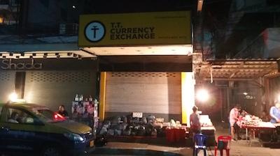 TT Currency Exchange