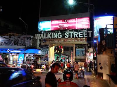 パタヤウォーキングストリート