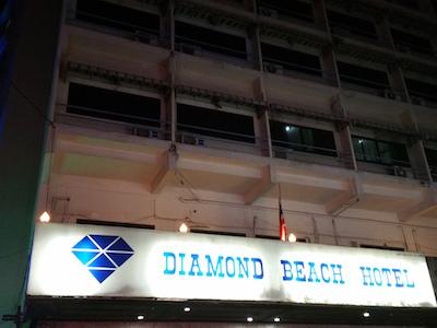 ダイアモンドビーチホテル外観