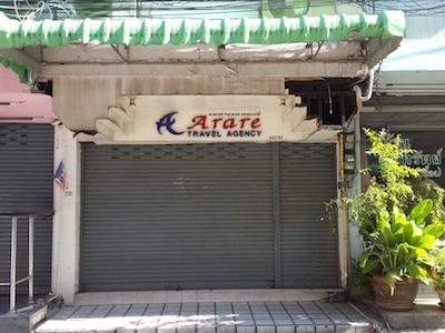 パタヤソイ6旅行代理店