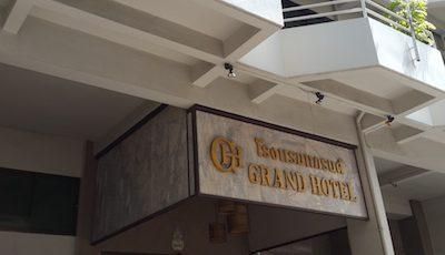 グランドホテル入り口