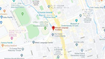 マニラの語学学校Wexcel(ウェクセル)外観
