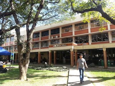 フィリピンのメトロマニラ、アテネオ大学のキャンパス