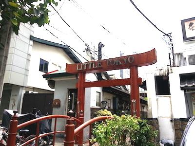 リトル東京の鳥居