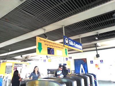 GMAカムニン駅