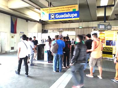 ガダルーペ駅