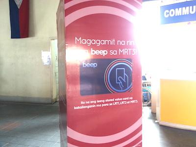 フィリピン、メトロマニラのMRT自動改札の広告