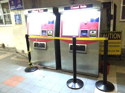 フィリピン、メトロマニラのMRT切符自動販売機