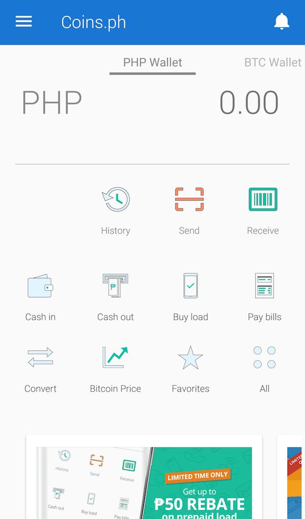 Coins.phの画面