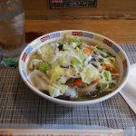 【マニラおすすめラーメン】野菜不足のフィリピン留学生へ捧ぐ 王様ラーメンのねぎタン塩ラーメン