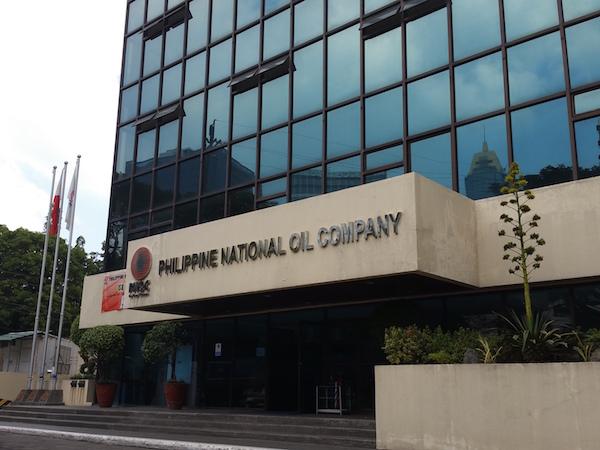 フィリピンナショナルオイルカンパニー