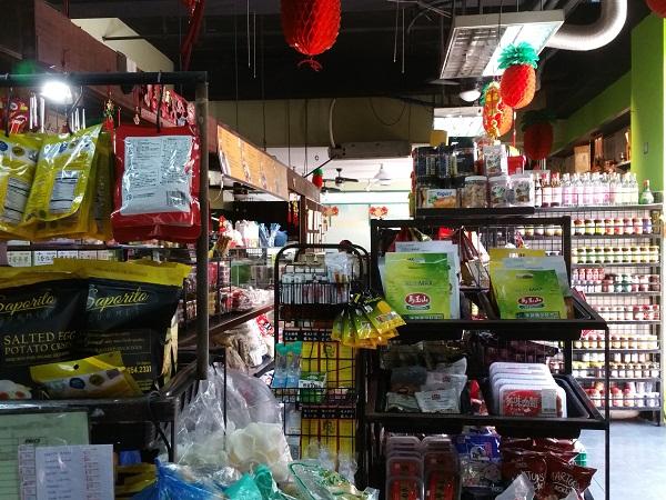 中華グロッサリーの野菜やスナック