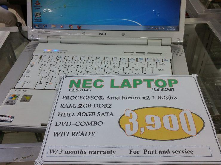 NECのラップトップ