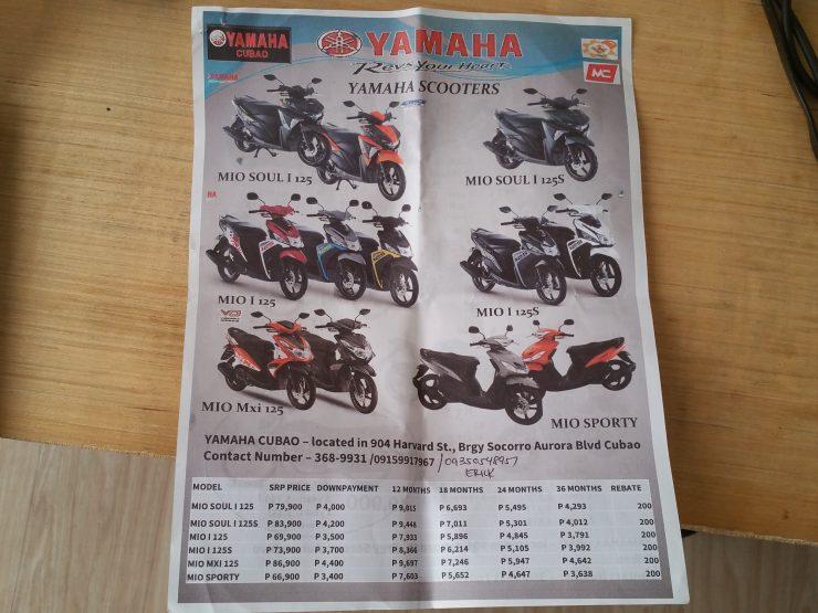 オートバイ価格一覧