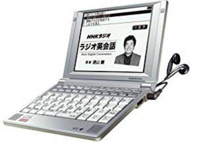 PASORAMA対応電子辞書SR-G6100NH2