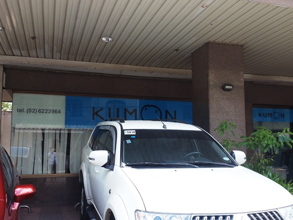 Som's Noodle House前のKUMON