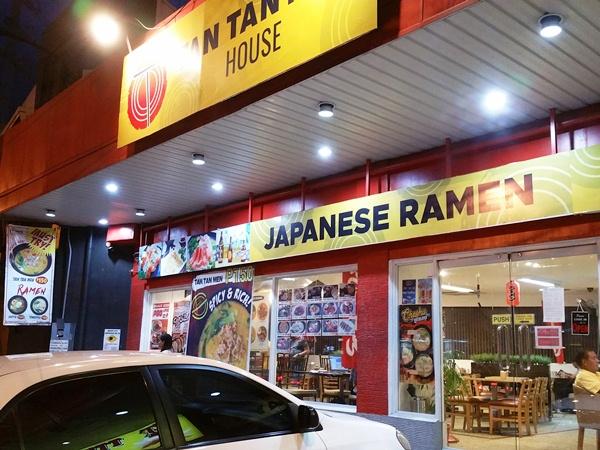 タンタン麺ハウスの外観