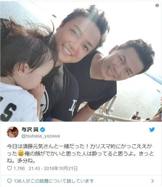 与沢氏のフェイスブックメッセージ