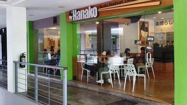 HANAKOの外観