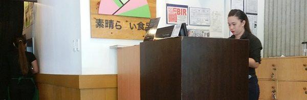 HANAKOのレジカウンター