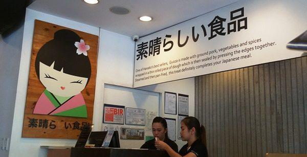 HANAKOの店内