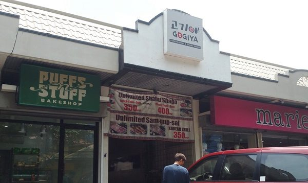 韓国食べ放題レストラン