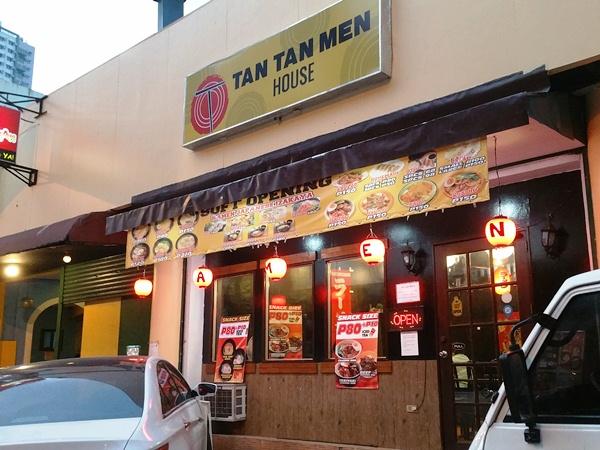 担々麺ハウスマカティ3号店外観