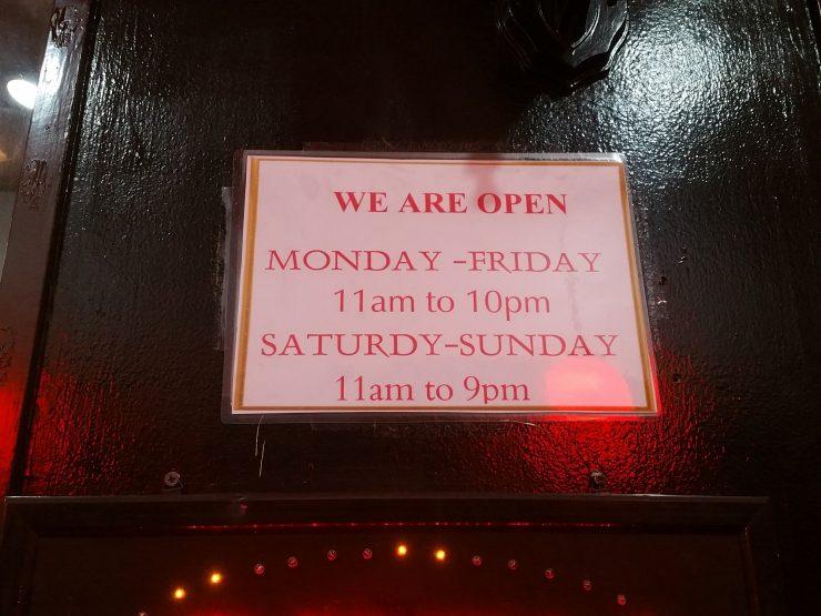 担々麺ハウスマカティ第3支店の営業時間