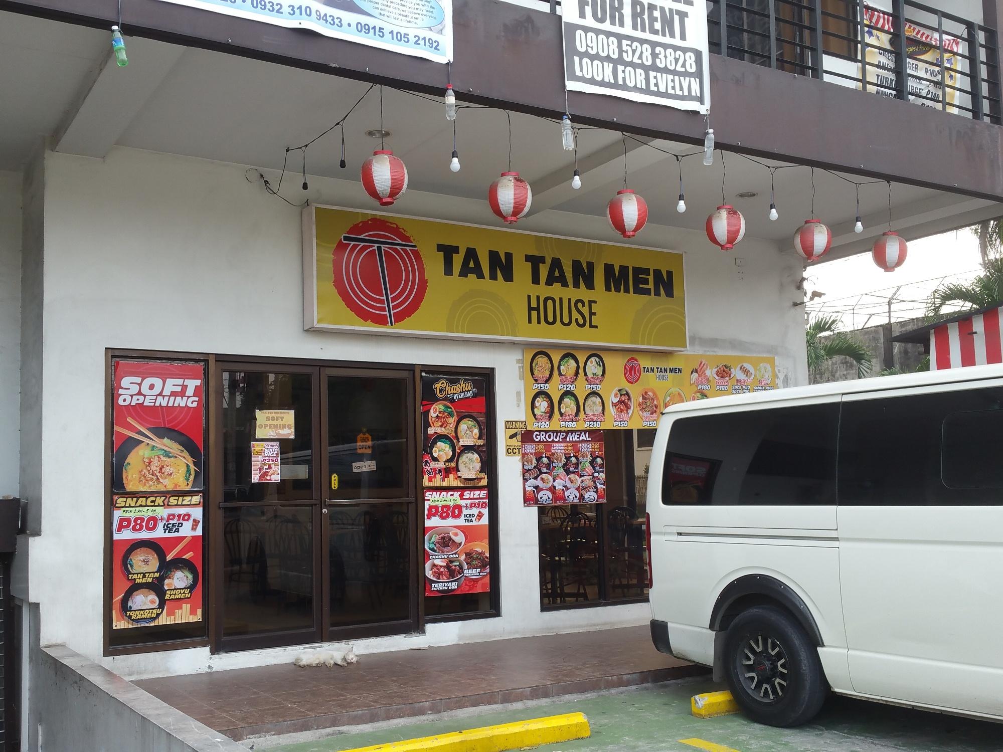 担々麺ハウスマギンハワ店外観