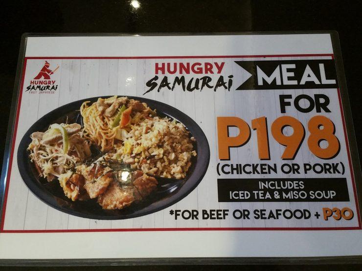 Hungry Samuraiのメニュー