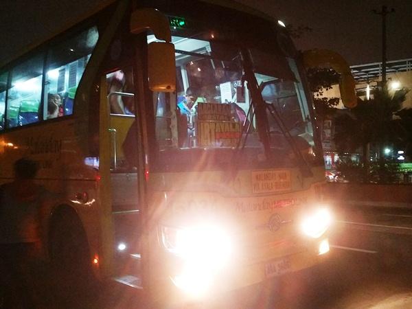シティオブドリームスマニラへのバス