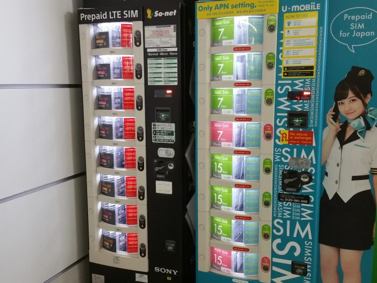 SIMカード販売機