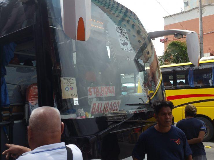 パセオ行きバス