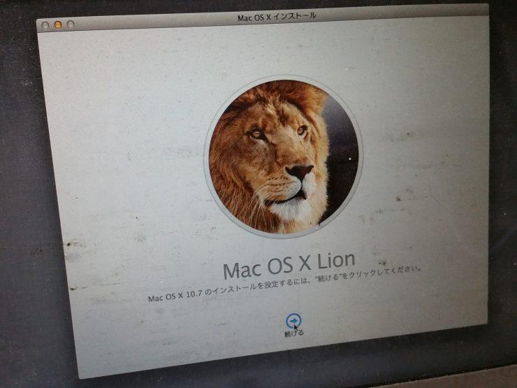Lionのインストール画面
