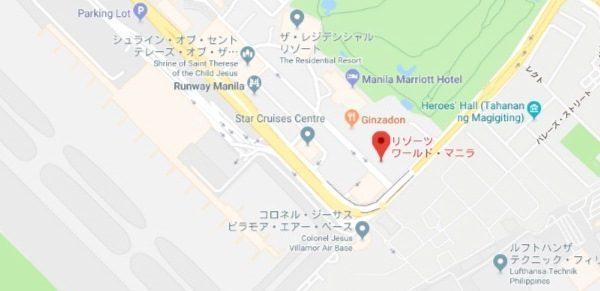 リゾートワールドマニラの地図