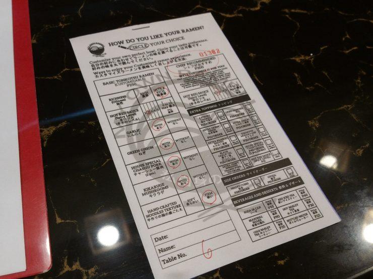 私自身のラーメンの注文票