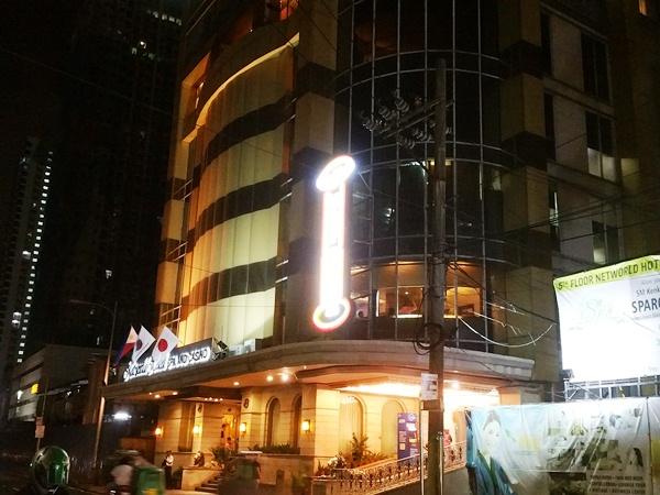 ネットワールドホテルの外観
