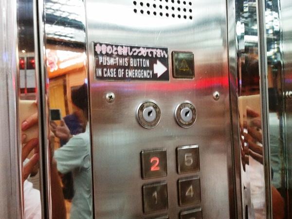 カジノのエレベーター
