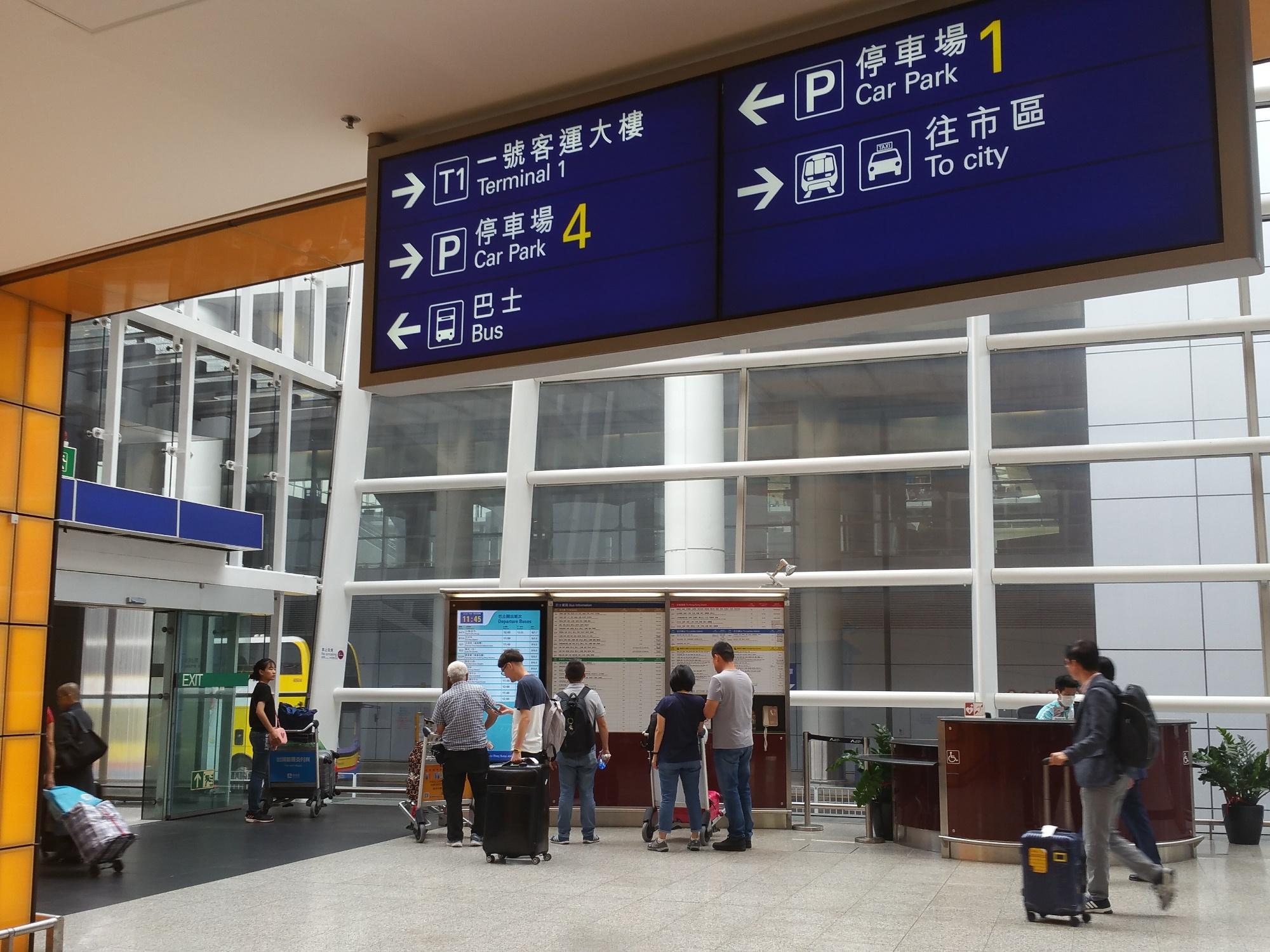 香港国際空港インフォメーションカウンター